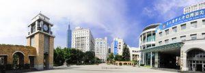 台北医学大学-台湾進学-台湾留学