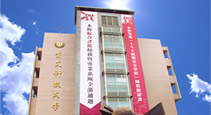景文科技大学-台湾進学-台湾留学