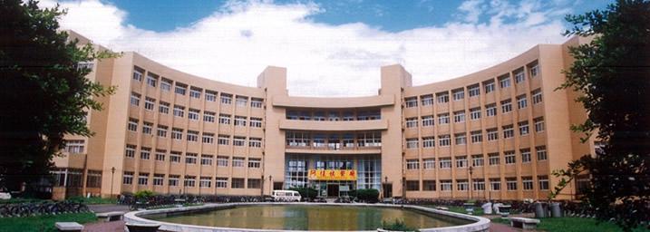 中央大学-台湾進学-台湾留学
