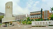 弘光科技大学-台湾進学-台湾留学