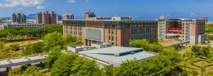 高雄大学-台湾進学-台湾留学