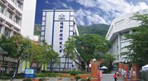 徳明財経科技大学-台湾進学-台湾留学