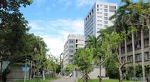 台北科技大学-台湾進学-台湾留学