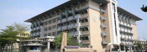 高雄海洋科技大学-台湾進学-台湾留学