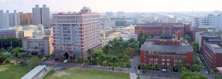 南台科技大学-台湾進学-台湾留学