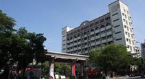 台中科技大学-台湾進学-台湾留学