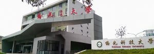 僑光科技大学-台湾進学-台湾留学