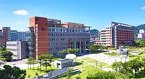 台北大学-台湾進学-台湾留学