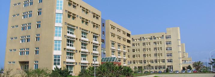 台湾海洋大学-台湾進学-台湾留学