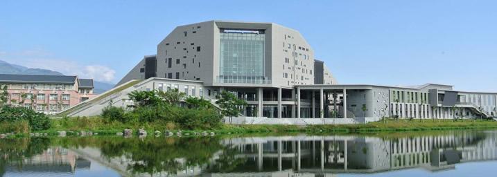 台東大学-台湾進学-台湾留学