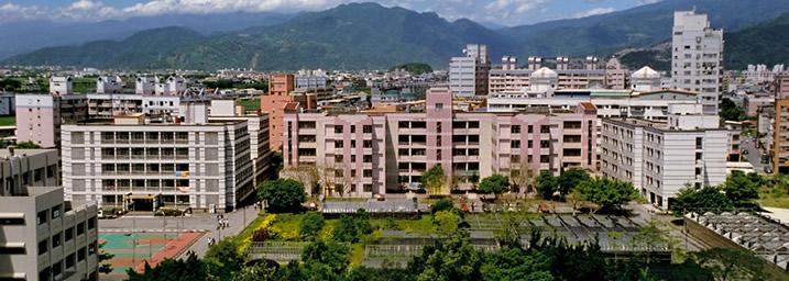 宜蘭大学-台湾進学-台湾留学