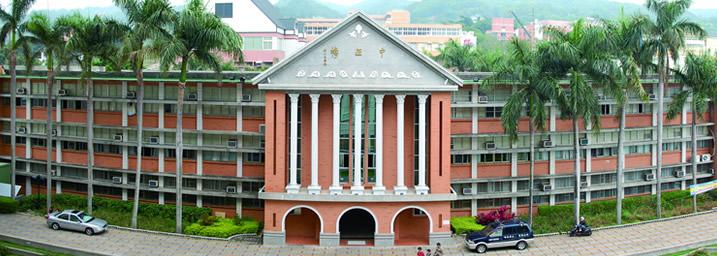 中州科技大学-台湾進学-台湾留学