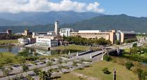 東華大学-台湾進学-台湾留学