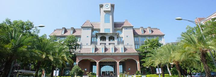 朝陽科技大学-台湾進学-台湾留学