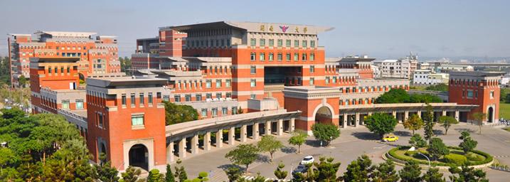 開南大学-台湾進学-台湾留学