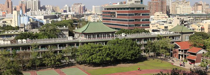 文藻外語大学-台湾進学-台湾留学